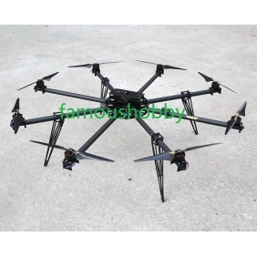 Wholesale H002 Free shipping by DHL/Fedex + 8-Axis /Octocopter frame kit(with electrical items)
