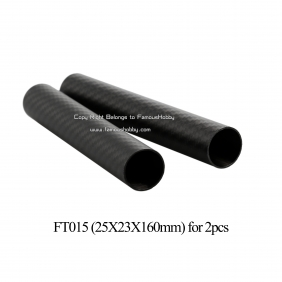 Wholesale FT015 25X23X160mm brushless gimbal-CARBON FIBER BOOM/TUBE (25x23x160MM) 2pcs/pack