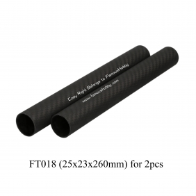 FT018 25X23X260mm tube brushless gimbal-CARBON FIBER BOOM/TUBE (25x23x260MM) 2pcs/pack
