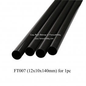 FT007 12x10x140mm fiber materil carbon composite/carbon glass Fiber tubes/pipes/strips finish gloss