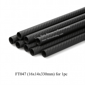 Wholesale FT047 16x14x330mm 100% full carbon fiber tube/pipes/strips   2 pcs /lot