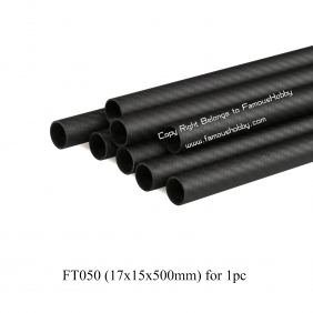 FT050 17x15x500mm 100% full carbon fiber tube/pipes/strips for 1 piece ,free shipping by HK post /e Packet