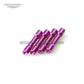 Wholesale M3x20mm Purple aluminum Standoff,Step spacer/pillar RC QuadCopter/quadrotor,4pcs/lot