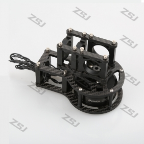 Wholesale MV015 Famoushobby 3 axis Z1/pan/yaw motor cage for 5108/5208 motor without motor